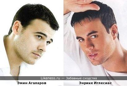 Эмин Агаларов похож на Энрике Иглесиаса
