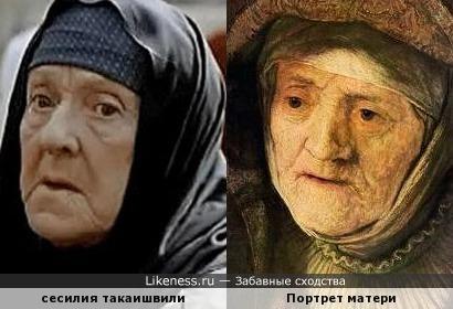 Портрет матери Рембрандта напомнил Сесилию Такаишвили