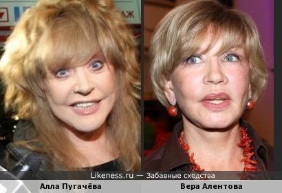 Вера Алентова и Алла Пугачёва
