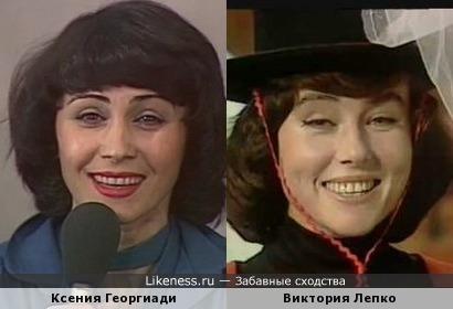 Ксения Георгиади похожа на Викторию Лепко