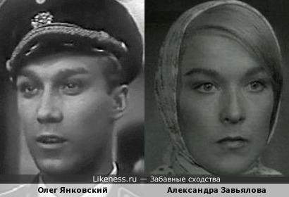 Олег Янковский и Александра Завьялова