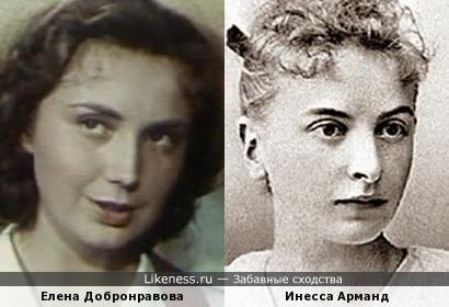 Елена Добронравова похожа на Инессу Арманд