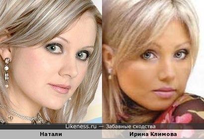 Ирина Климова похожа на Натали