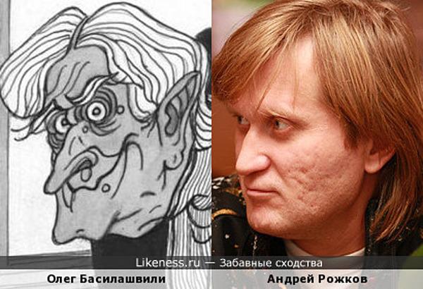 Олег Басилашвили на дружеском шарже похож на Андрея Рожкова