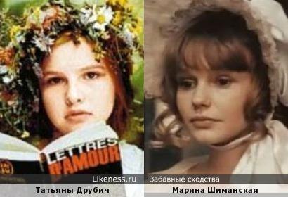 Марина Шиманская похожа на Татьяну Друбич