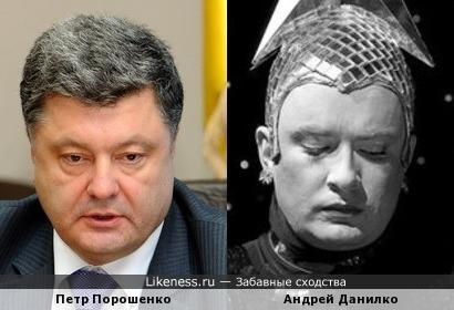 Петр Порошенко похож на Верку Сердючку