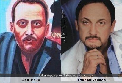 Жан Рено на афише похож на Стаса Михайлова