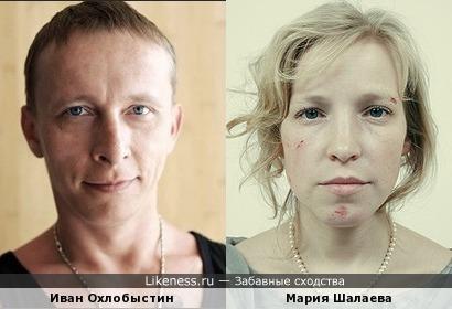Мария Шалаева похожа на Ивана Охлобыстина