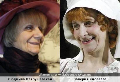 Валерия Киселёва похожа на Людмилу Петрушевскую
