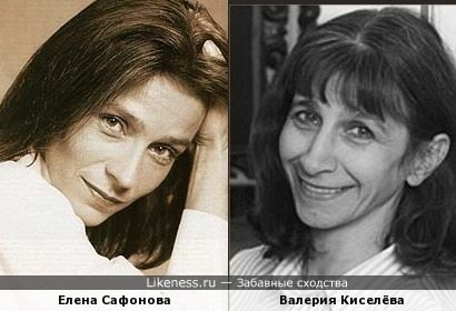 Валерия Киселёва похожа на Елену Сафонову