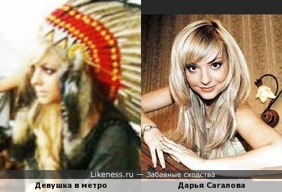 Девушка в метро похожа на Дарью Сагалову