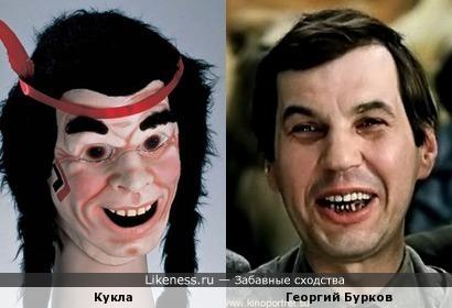 Эта кукла похожа на Георгия Буркова