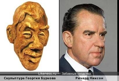 Скульптура Георгия Буркова похожа на Ричарда Никсона