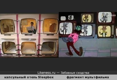 """Капсульный отель Sleepbox в Москве напомнил фрагмент мультфильма """"Ну, погоди!"""""""