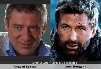 Алек Болдуин пхож на Андрея Краско