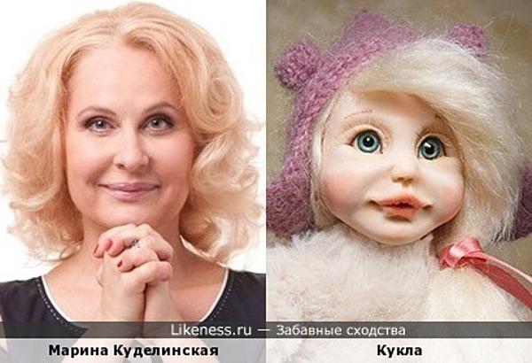 Кукла похожа на Марину Куделинскую
