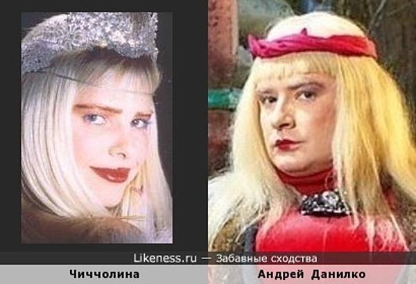 Андрей Данилко в образе Бабы-яги напомнил Чиччолину