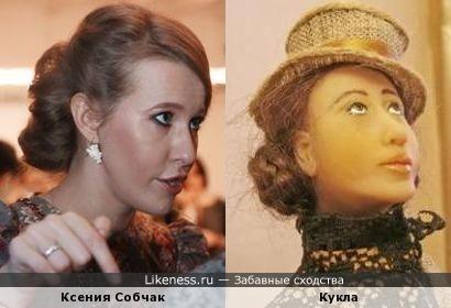 Кукла похожа на Ксению Собчак