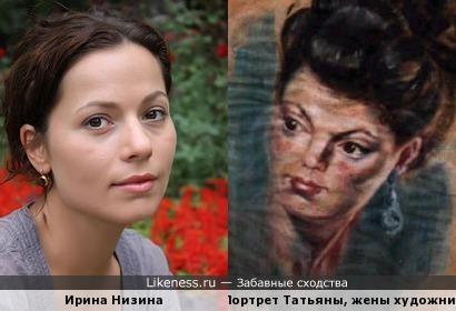 Портрет Татьяны, жены художника Михаила Вышеславцова напомнил Ирину Низину