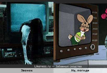 """Кадр из фильма """"Звонок"""