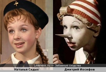 Дмитрий Иосифов в образе Буратино похож на Наталью Седых