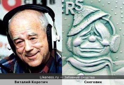 Снеговик с Рождественской открытки напомнил Виталия Коротича