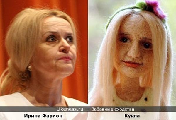 Кукла похожа на Ирину Фарион