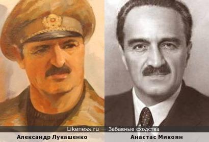 Николай Опиок писал портрет Александра Лукашенко, а получился Анастас Микоян