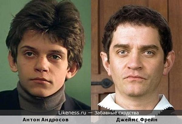 Антон Андросов похож на Джеймса Фрейна