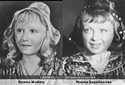 Мария Барабанова похожа на Янину Жеймо