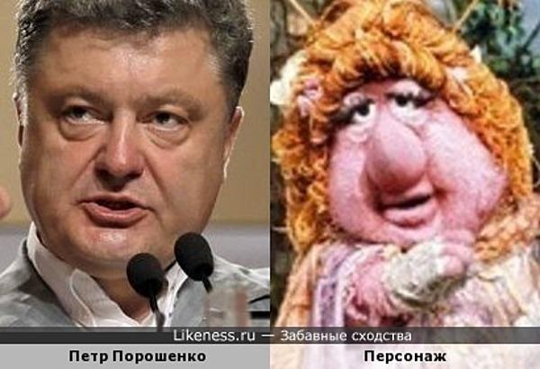 Персонаж из Скалы Фрэглов напомнил Петра Порошенко