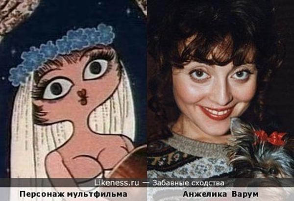 "Персонаж мультфильма ""Дарю тебе звезду"