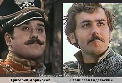 Григорий Абрикосов похож на Станислава Садальского