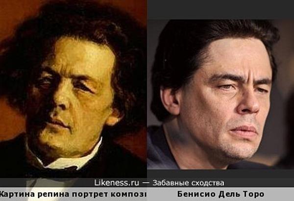 Картина Репина портрет композитора Рубинштейна похожа на Бенисио Дель Торо