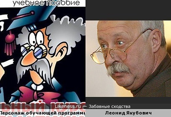 Персонаж обучающей программы по математике напомнил Леонида Якубовича