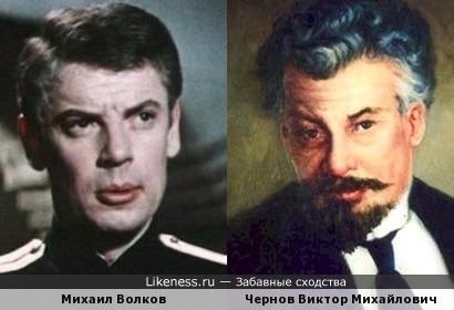 Портрет В. М. Чернова напомнил Михаила Волкова