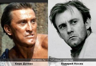 Валерий Носик похож на Кирка Дугласа