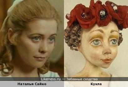 Кукла похожа на Наталью Сайко