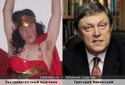 Явлинский уже не тот...