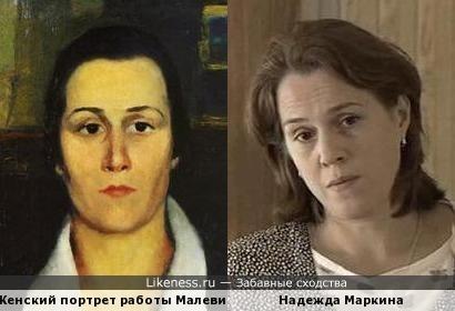 Женский портрет работы Казимира Малевича напомнил Надежду Маркину