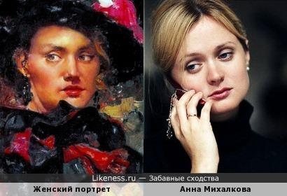 Анна Михалкова на картине Джеффри Р. Уоттса