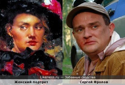 Сергей Фролов на картине Джеффри Р. Уоттса