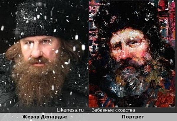 Мужской портрет Джеффри Р. Уоттса напомнил Жерара Депардье в роли Распутина