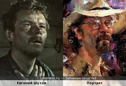 Мужской портрет Джеффри Р. Уоттса напомнил Евгения Шутова