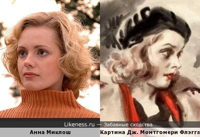 Анна Миклош на картине Джеймса Монтгомери Флэгга