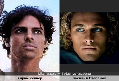 Василий Степанов похож на Хирама Келлера