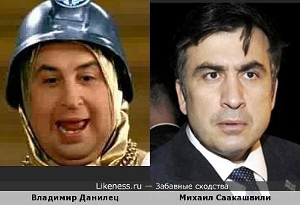 Владимир Данилец похож на Михаила Саакашвили