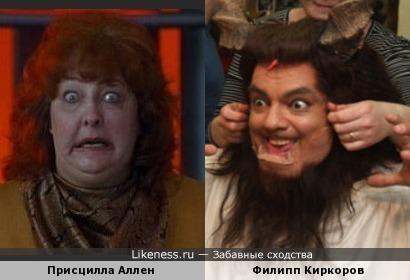 Филипп Киркоров в гриме похож на Присциллу Аллен