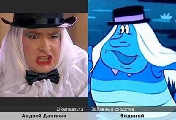 """Андрей Данилко в роли привидения напомнил Водяного из м/ф """"Летучий корабль"""""""
