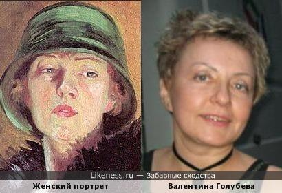 Женский портрет работы Владислава Слевинского напомнил Валентину Голубеву